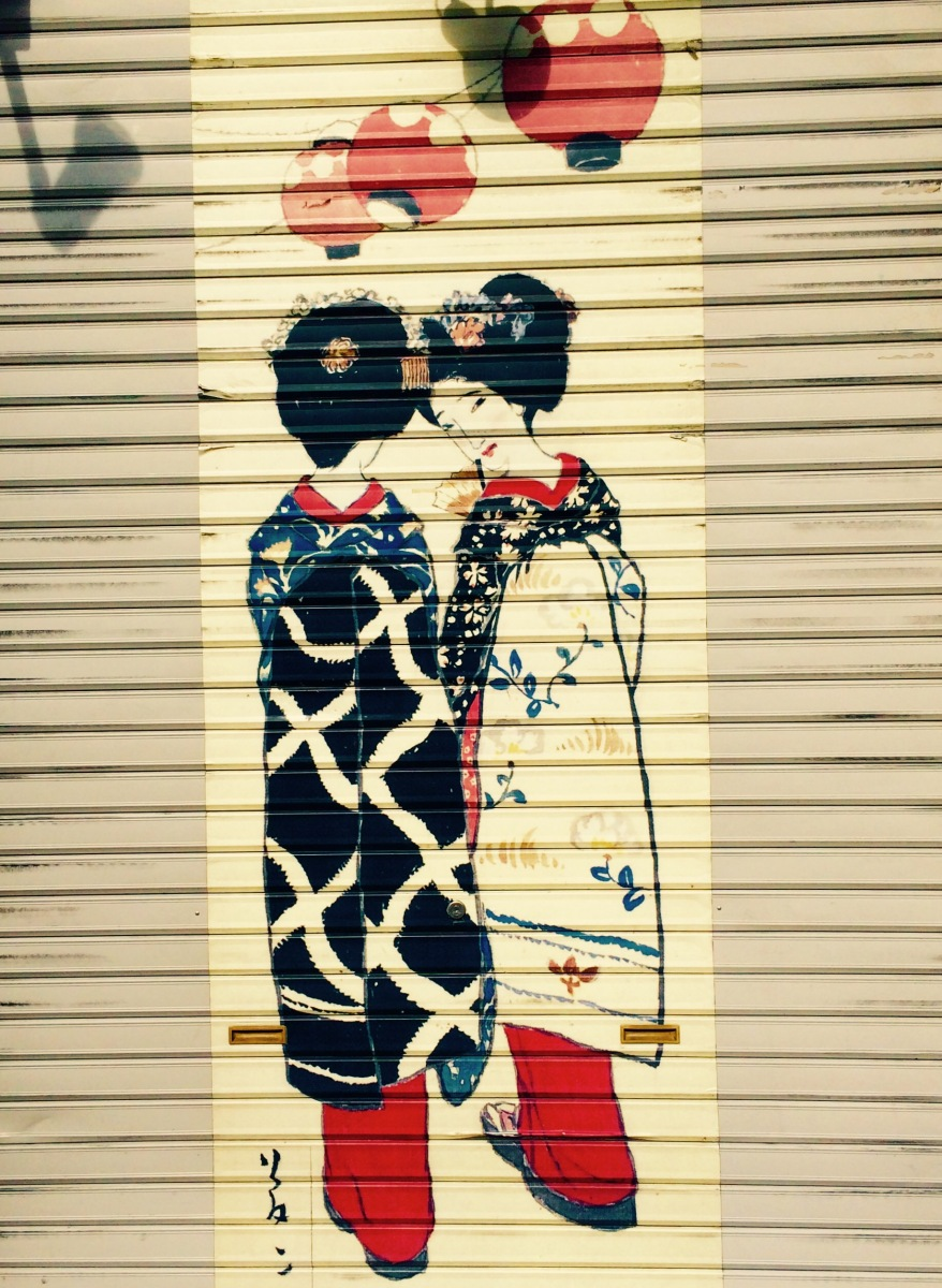 Gion (and how to spot a Geisha) – Travel with Jack